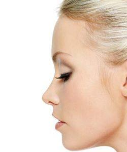 Reconstrucción nasal o rinoplastia reconstructiva